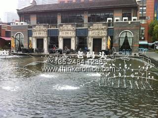 老码头创意园-上海黄浦创意园区_上海园区