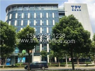 冠捷科技总部大厦-上海虹桥商务区写字楼_上海园区