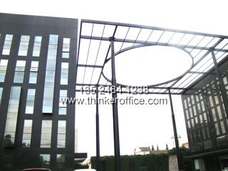 创智空间-上海科技园区_上海园区