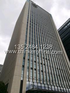 上海华电大厦-上海浦东世博滨江办公楼_上海园区