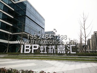 IBP虹桥嘉汇-上海总部园区_上海园区