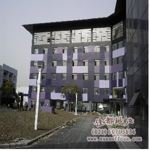 金桥蓝庭创意办公楼(上海浦东金桥写字楼)_上海园区